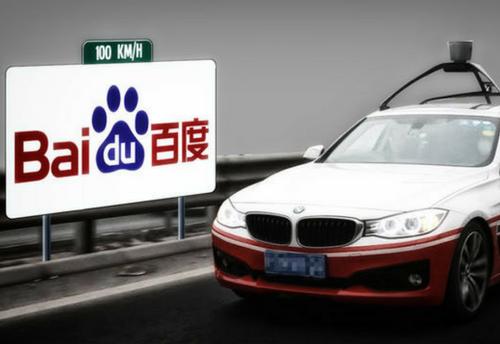 Voiture autonome : Baidu mise sur l'open source